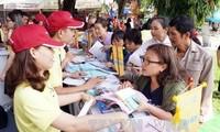 胡志明市旅游日吸引众多游客前来参加