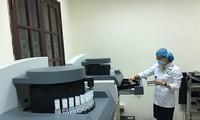 越德医院启用现代化疾病自动化验机