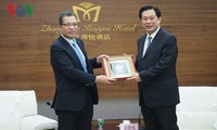 越南驻华大使邓明魁对中国河北省进行工作访问