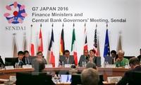 七国集团讨论全球安全问题