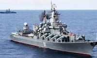 俄罗斯海军军舰抵达庆和省金兰国际港