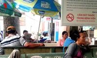 越南严格执行《烟草危害防控法》