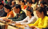 越南决心确保实现经济增长6.7%的目标