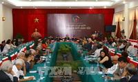 """越南作家协会举行""""作家与民族大团结使命""""第一次见面会"""