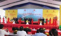 越南中部义安省的维塞码头投入运营 可停靠7万吨级货轮