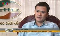 2017越南APEC会议:努力确保通信畅通