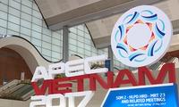 2017年APEC领导人会议周通过的各项文件将塑造2020后APEC愿景