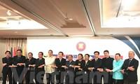 东盟十国驻韩国使馆举行东盟成立50周年庆祝活动