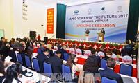 2017 APEC:打造动力,密切成员经济体联系