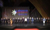 第31届东盟峰会开幕