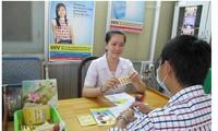 越南积极开展艾滋病防治工作