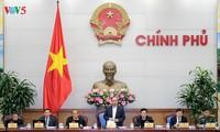 越南11月份政府工作例会开幕