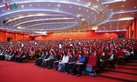 柬埔寨人民党召开特别会议做出多项重要决定