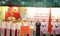 越南人民公安后勤技术力量举行传统日70周年