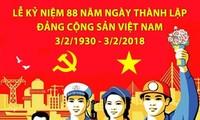 老挝人民革命党、柬埔寨人民党中央委员会向越南共产党致贺电