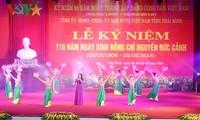 越南共产党老一辈优秀领袖阮德景诞辰110周年纪念会举行