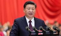 中国共产党讨论国家机构领导人员人选及党和国家机构改革问题