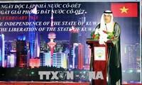 科威特独立57周年暨国家解放日27周年纪念活动在胡志明市举行