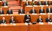 中国全国政协十三届一次会议闭幕