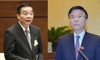 越南国会常委会会议:司法部长黎成龙接受质询