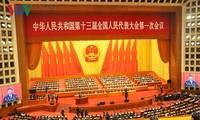 中国十三届全国人大一次会议闭幕