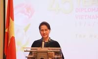 越南-荷兰建交45周年纪念大会在荷兰举行