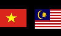越南领导人就越南和马来西亚建交45周年向马方致贺信