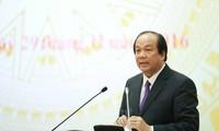 越南与法国分享电子政务建设经验
