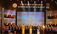 越南77家企业荣获2017年国家质量奖及亚太国际质量奖