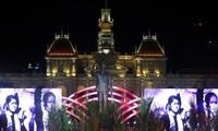 """胡志明市举行纪念国家统一43周年的""""辉煌历史灿烂未来""""艺术晚会"""