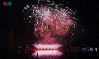 岘港国际烟花节开幕