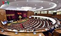 越共十二届七中全会第一天会议结束