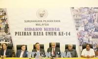马来西亚下议院选举:选举委员会发布正式结果
