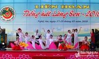 越南各地纪念胡志明主席诞辰128周年