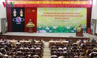 阮氏金银出席越南科技院成立43周年纪念大会