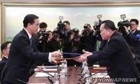 韩国考虑重启韩朝高级别会谈