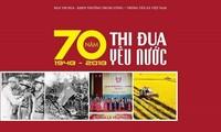 越南爱国竞赛运动70周年图片展开幕