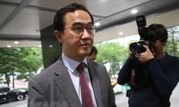 韩联社和韩国统一部联合举办朝鲜半岛和平研讨会