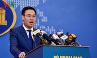 越南外交部就脸书地图侵犯越南主权做出反应