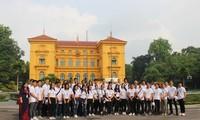 2018越南夏令营开幕
