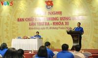 越南胡志明共产主义青年团第十一届中央委员会举行第三次会议