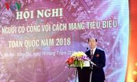 越南国家主席陈大光:优先提供资源 解决为革命立功者的迫切需求
