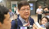 朝韩成立被日强征劳工遗骸返还家乡联合委员会