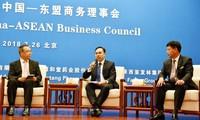 中国-东盟商机对话会开幕