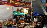河内首次举办饮食文化节
