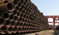 中国将就美国加征关税行为在世贸组织提起诉讼