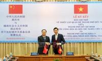 越南胡志明市与中国重庆市建立友好城市关系