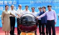 越南谅山-中国广西跨国自驾车旅游线开通