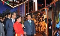 越南政府副总理王庭惠出席第十五届东盟-中国博览会暨商务与投资峰会