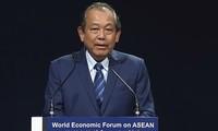 WEF ASEAN 2018——感受越南历史文化和强大生命力的机会